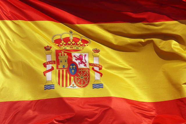 drapeau espagnol avec la mention Plus Ultra